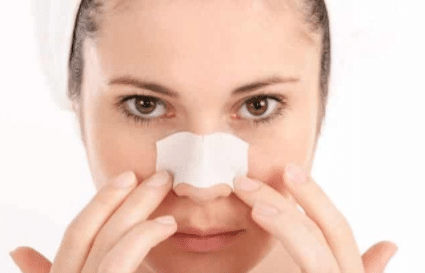 How to get rid of pimples on nose
